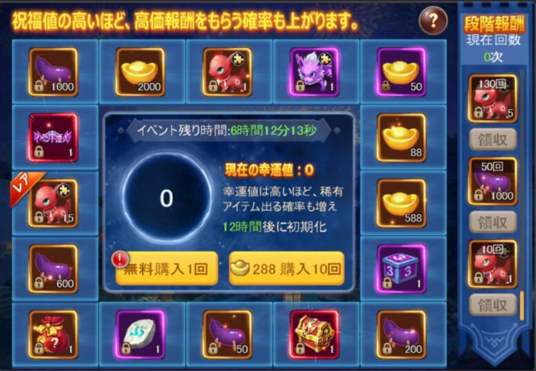 07.盂蘭盆節公告_祝福奪寶.jpg