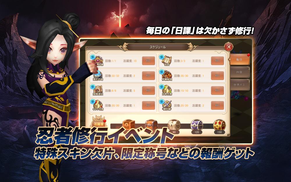 忍者修行活動圖.jpg